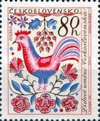 [UNESCO - Folk Art, Typ AGO]