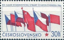[The 13th Czechoslovakian Communist Party Congress, Typ AOG]