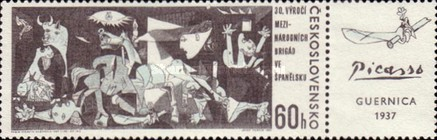 [The 30th Anniversary of International Brigade's War Service in Spain, Typ AOR]
