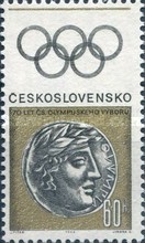 [The 70th Anniversary of Olympic Committee, Typ AOW]