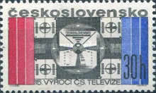 [Czech Radio and Television Anniversaries, Typ AUE]