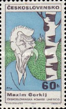 [UNESCO - Cultural Personalities of the 20th Century in Caricature, Typ AWH]