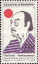 [UNESCO - Cultural Personalities of the 20th Century in Caricature, Typ AWJ]
