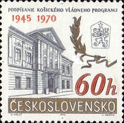 [The 25th Anniversary of Kosice Reforms, Typ BAC]