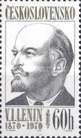 [The 100th Anniversary of the Birth of Lenin, Typ BAI]