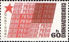 [The 50th Anniversary of the Newspaper Rude Pravo, Typ BAT]