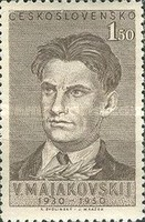 [The 20th Anniversary of the Death of Mayakovsky (Poet), Typ BD]