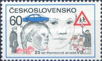 [The 25th Anniversary of Police Aides Corps, Typ BQV]