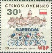 [The 30th Anniversary of Peace Cycle Race, Typ BQW]