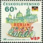 [The 30th Anniversary of Peace Cycle Race, Typ BQX]