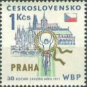 [The 30th Anniversary of Peace Cycle Race, Typ BQY]