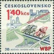 [The 30th Anniversary of Peace Cycle Race, Typ BQZ]
