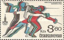 [Olympic Games - Moscow, USSR, type BXT]