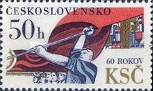 [The 60th Anniversary of Czechoslovak Communist Party, Typ CAF]