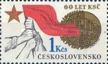 [The 60th Anniversary of Czechoslovak Communist Party, Typ CAG]