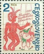 [The 30th National Festival of Amateur Puppetry Ensembles, Chrudi, Typ CAQ]