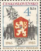 [The 40th Anniversary of Kosice Reforms, Typ CHQ]