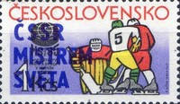 [Czechoslovak Victory in Ice Hockey Championships, Typ CHZ]