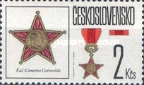 [State Orders and Medals, Typ CLD]
