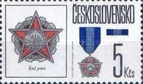 [State Orders and Medals, Typ CLG]
