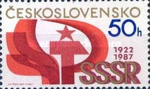 [The 70th Anniversary of Russian Revolution and 65th Anniversary of USSR, Typ CML]