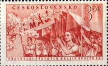 [Labour Day - May Day Parade, type FR]