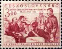 [The 35th Anniversary of Russian Revolution, type HH]