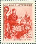 [The 5th Anniversary of Communist Government, Typ HT]