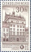 [The 100th Anniversary of Skoda Works and National Stamp Exhibition, Pilsen, Typ VH]