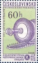 [The 100th Anniversary of Skoda Works and National Stamp Exhibition, Pilsen, Typ VI]