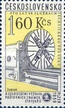[The 100th Anniversary of Skoda Works and National Stamp Exhibition, Pilsen, Typ VK]