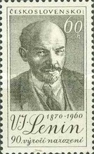 [The 90th Anniversary of the Birth of Lenin, Typ XP]