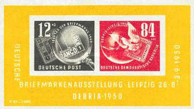 [Debria Stamp Exhibition, type ]