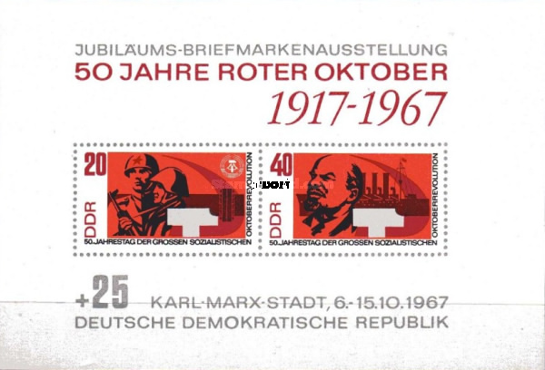 [The 50th Anniversary of the October Revolution, Typ ]