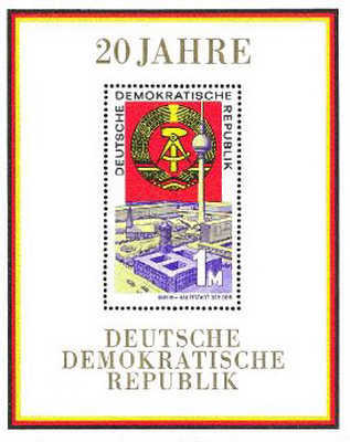 [The 20th Anniversary of DDR, Typ ]