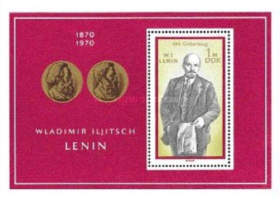 [The 100th Anniversary of the Birth of Lenin, Typ ]