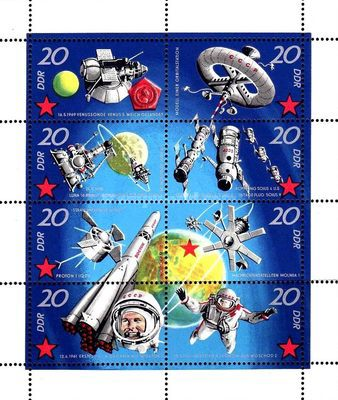 [The 10th Anniversary of Soviet Space Travelling, Typ ]