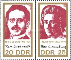 [The 100th Anniversary of the Birth of Karl Liebnecht and Rosa Luxembourg, Typ ]