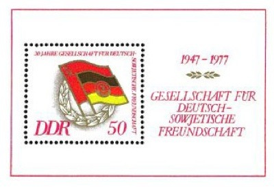 [The 30th Anniversary of the German-Soviet Friendship, Typ ]