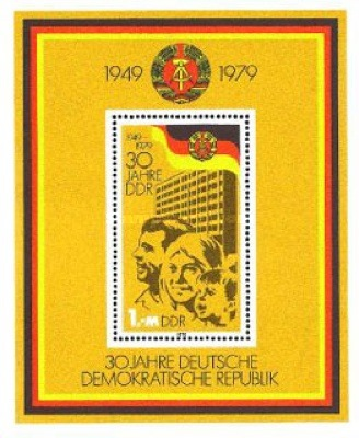 [The 30th Anniversary of DDR, Typ ]