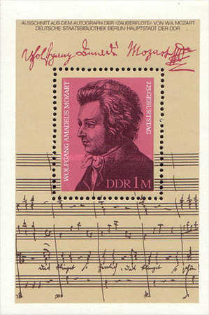 [The 225th Anniversary of the Birth of Wolfgang Amadeus Mozart, Typ ]