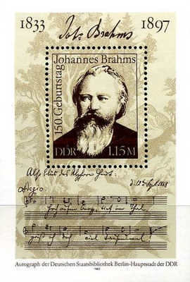 [The 150th Anniversary of the Birth of Johannes Brahms, Typ ]