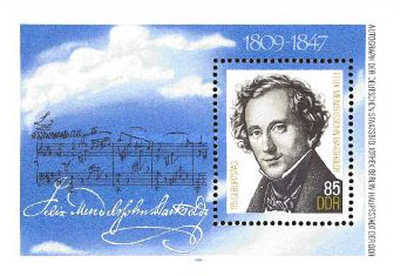 [The 175th Anniversary of the Birth of Felix Mendelssohn Bartholdy, Typ ]