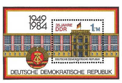 [The 35th Anniversary of DDR, Typ ]