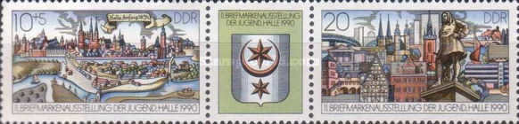 [Youth Stamp Exhibition, type ]