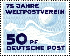 [The 75th Anniversary of the Universal Postal Union, type A]