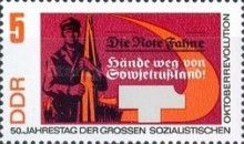 [The 50th Anniversary of the October Revolution, Typ AJD]