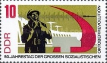 [The 50th Anniversary of the October Revolution, Typ AJE]