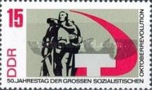 [The 50th Anniversary of the October Revolution, Typ AJF]