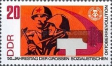 [The 50th Anniversary of the October Revolution, Typ AJG]